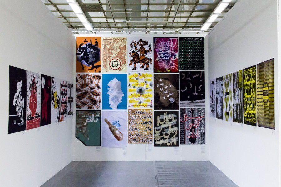 Московская международная биеннале графического дизайна «Золотая пчела»