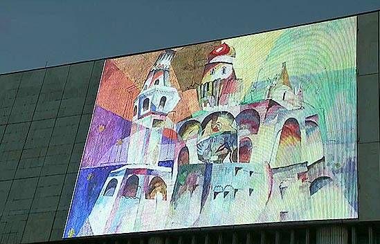 Постоянная экспозиция «Третьяковская галерея. Искусство XX века» фото 1