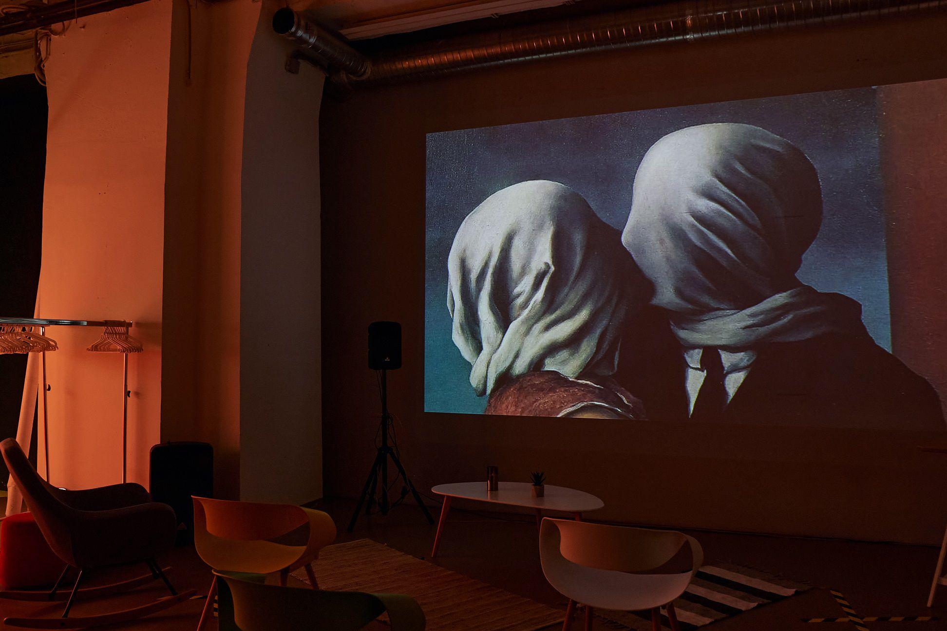 Выставка «Рене Магритт. Вероломство образов» фото 2