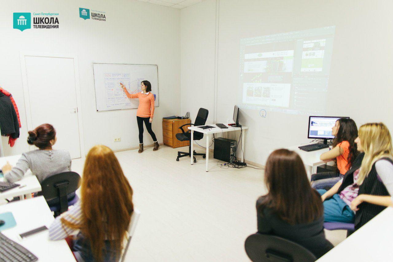 Курсы веб-дизайна для начинающих фото 3
