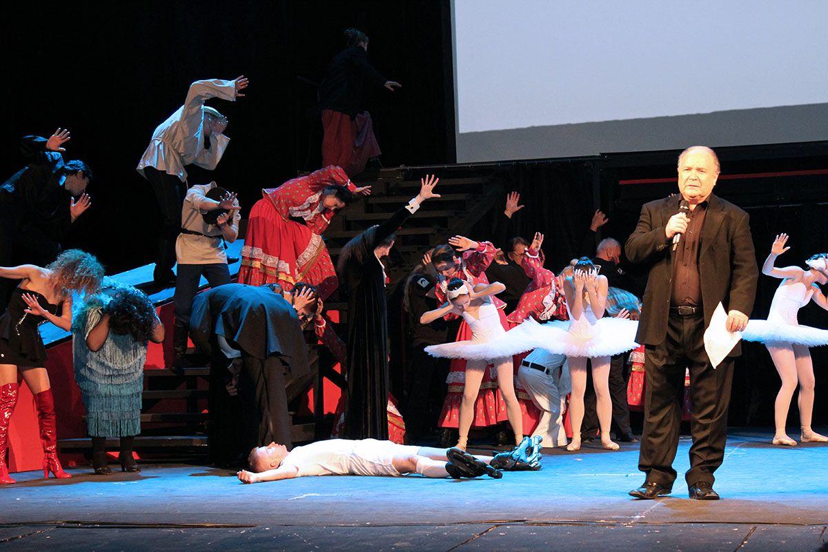 Концерт по случаю конца света губенко