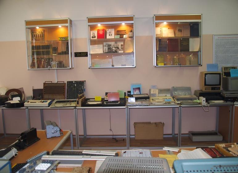 Постоянная экспозиция в Музее истории вычислительной техники фото 1