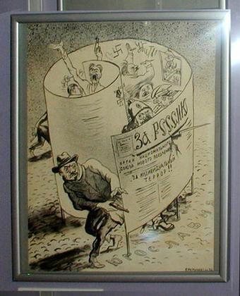 Выставка «История российской эмиграции 1918–1930годов» фото 2