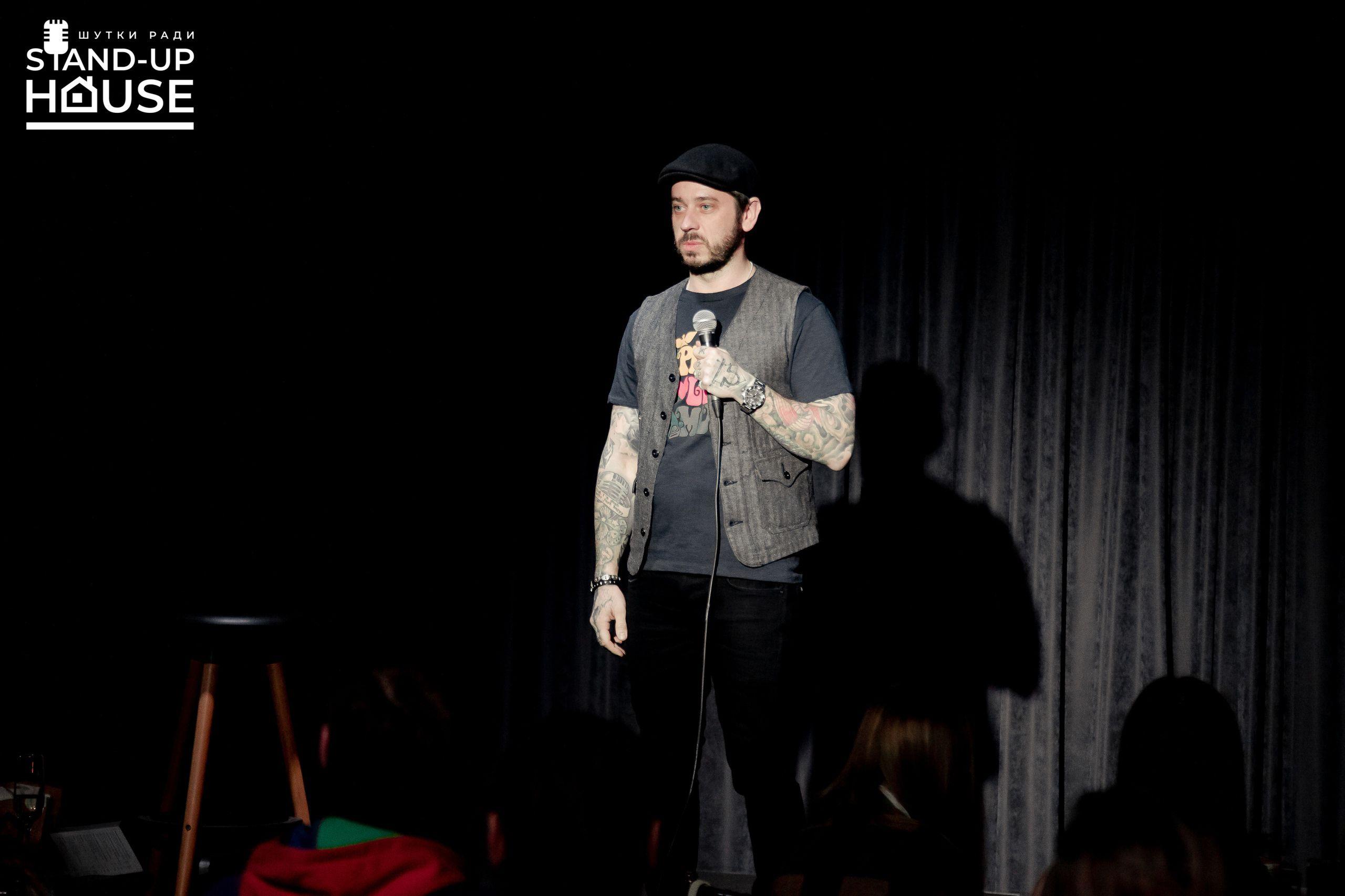 StandUp-вечера и авторские форматы шоу от ТВ- и YouTube-комиков в Stand-Up House фото 2