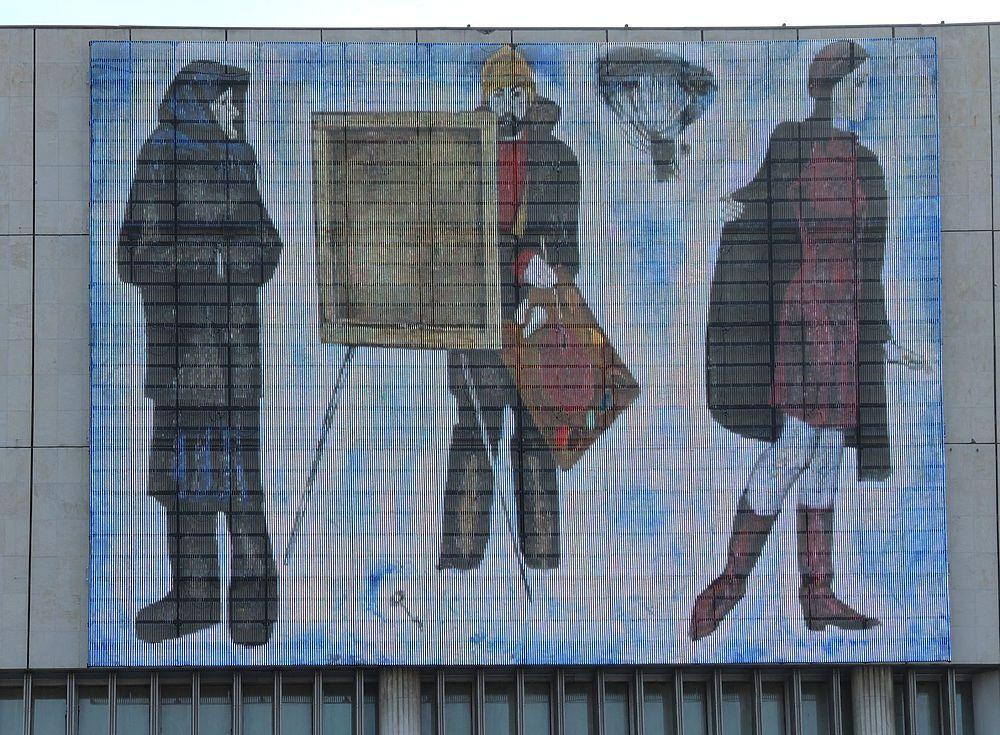 Постоянная экспозиция «Третьяковская галерея. Искусство XX века» фото 3