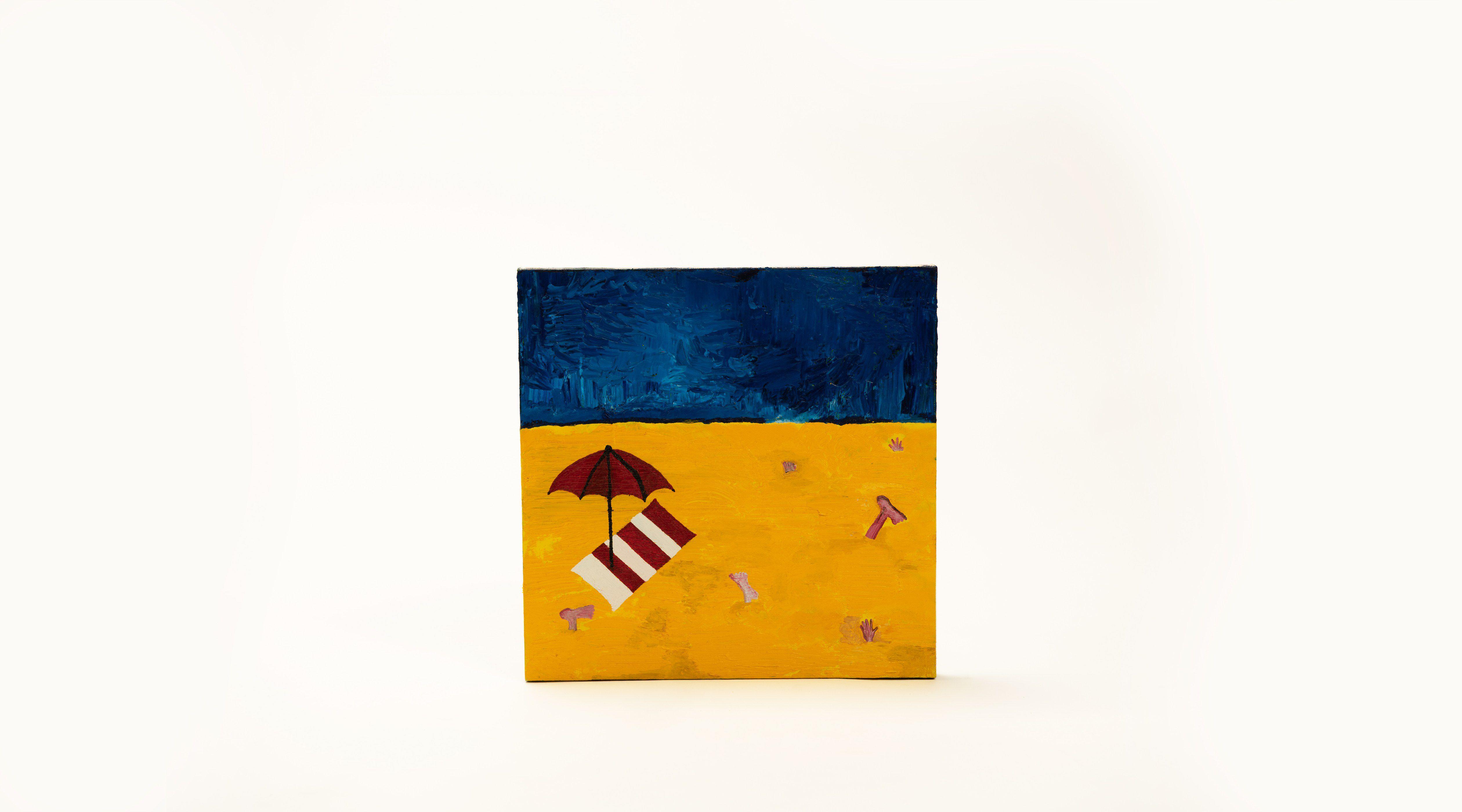 Выставка «На донышке»