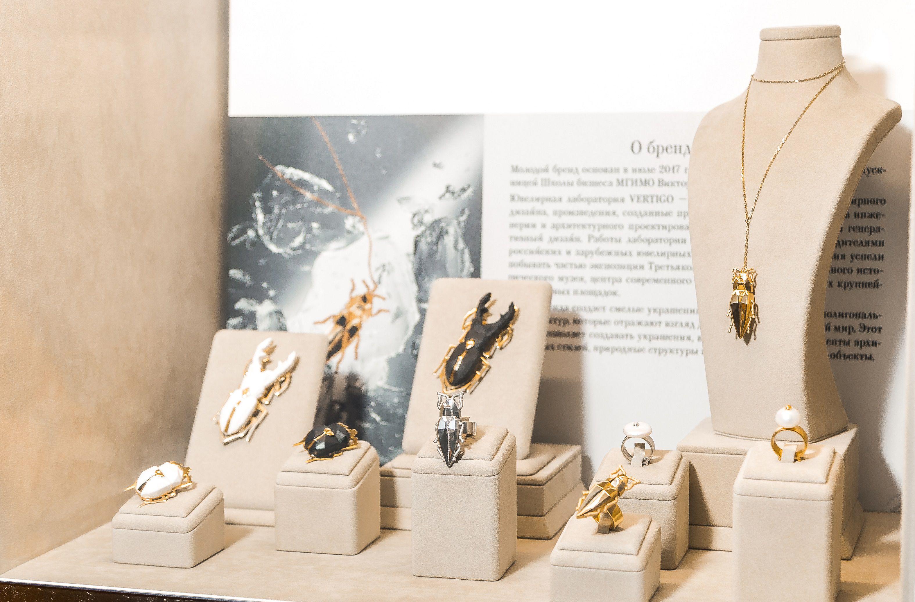 Ювелирная выставка «Женское дело»