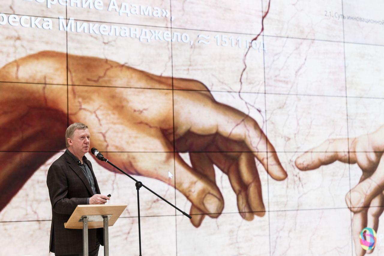 Онлайн-лекции Европейского университета фото 5