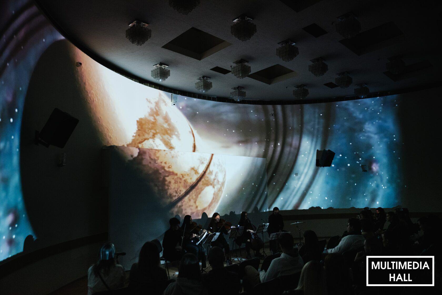 Мультимедийная лекция для детей «Космическое путешествие» в Multimedia Hall фото 1