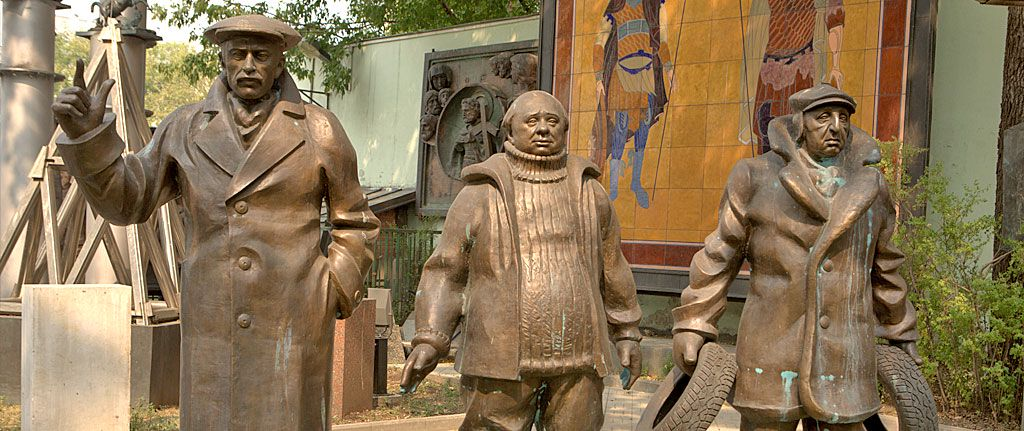 Постоянная экспозиция Московского музея современного искусства на Большой Грузинской улице