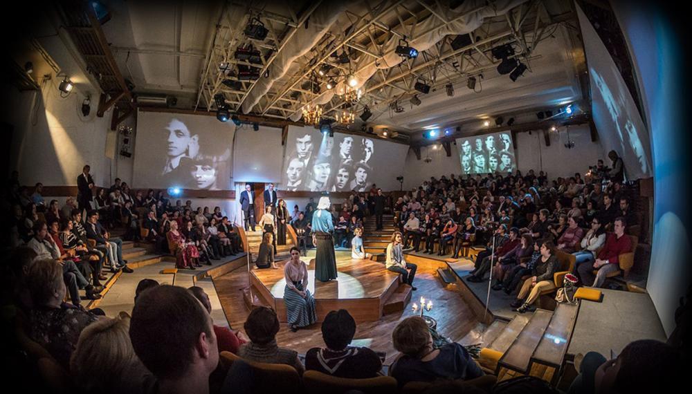 Спектакль «Нездешний вечер» в Театре «Сфера» фото 1