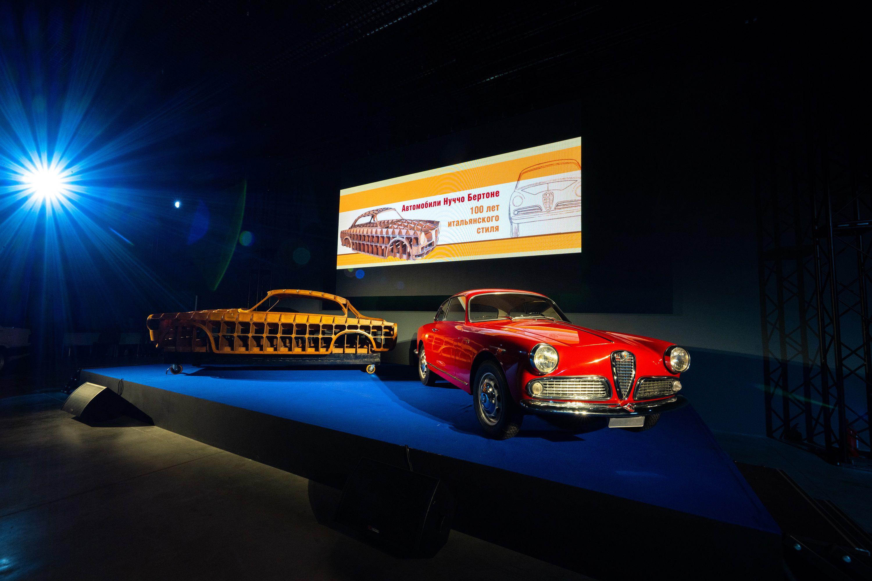 Выставка «Автомобили Нуччо Бертоне — 100 лет итальянского стиля» фото 3
