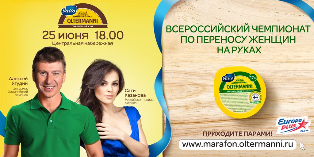 http://kudago.com/media/images/event/1f/b7/1fb7db25b1cbec160ca913649a143cd8.jpg