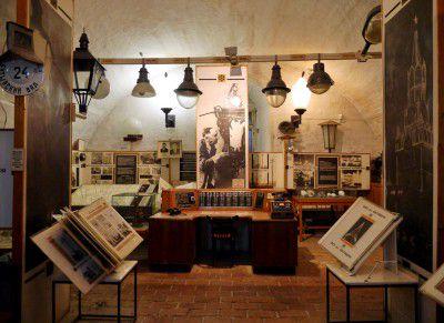 Постоянная экспозиция в музее «Огни Москвы» фото 2