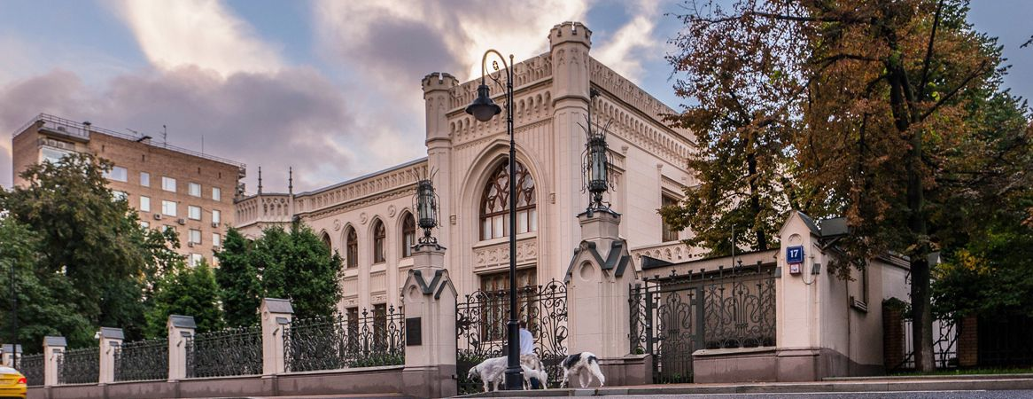 Экскурсия «Архитектура московского модерна» фото 1