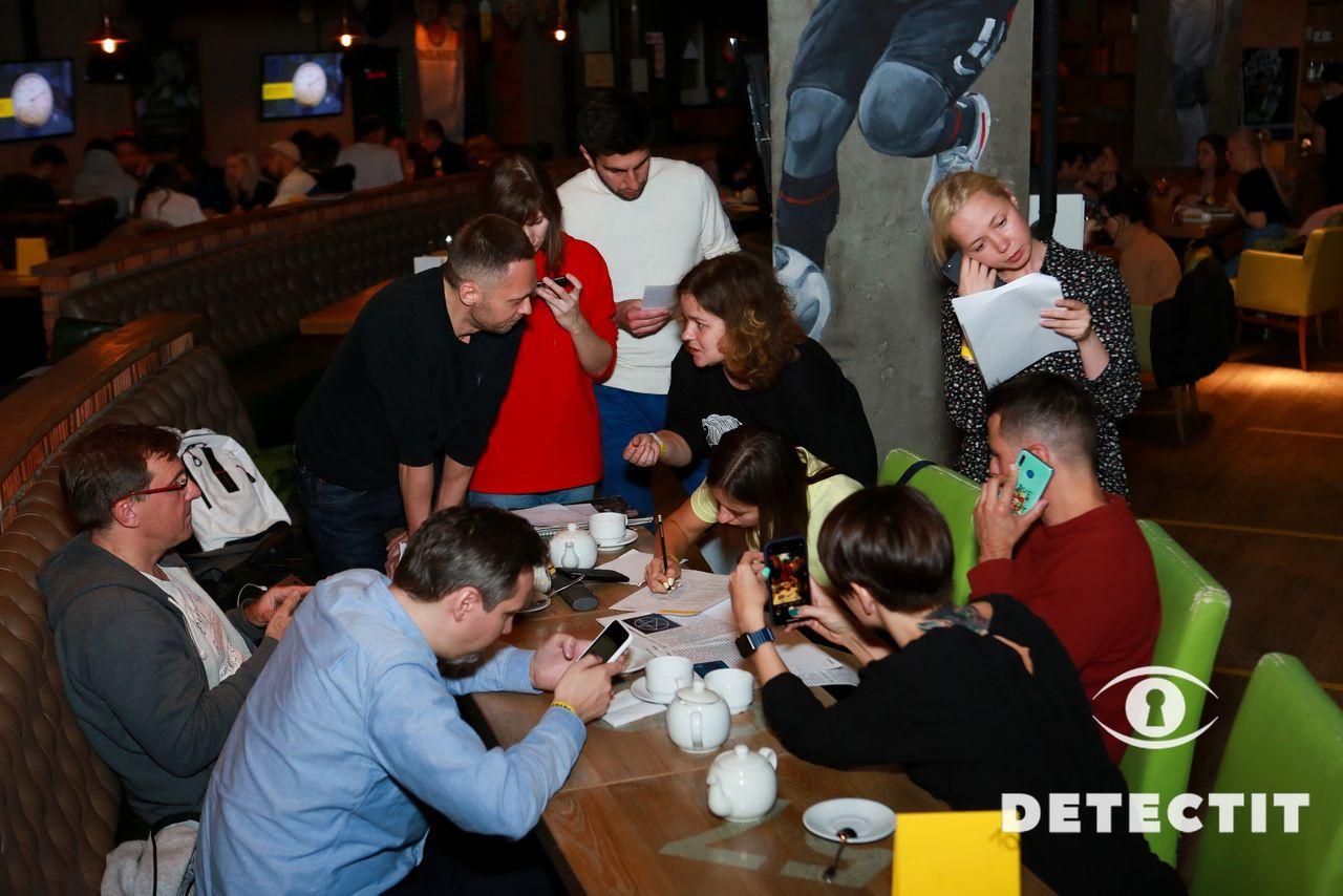 Детективная игра Detectit фото 1