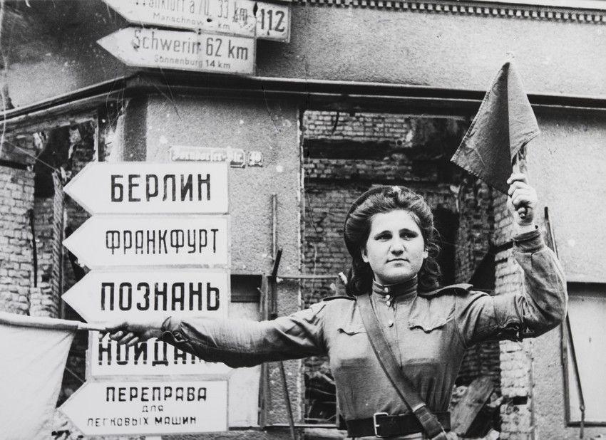 Онлайн-выставка «Знамя Победы» фото 4
