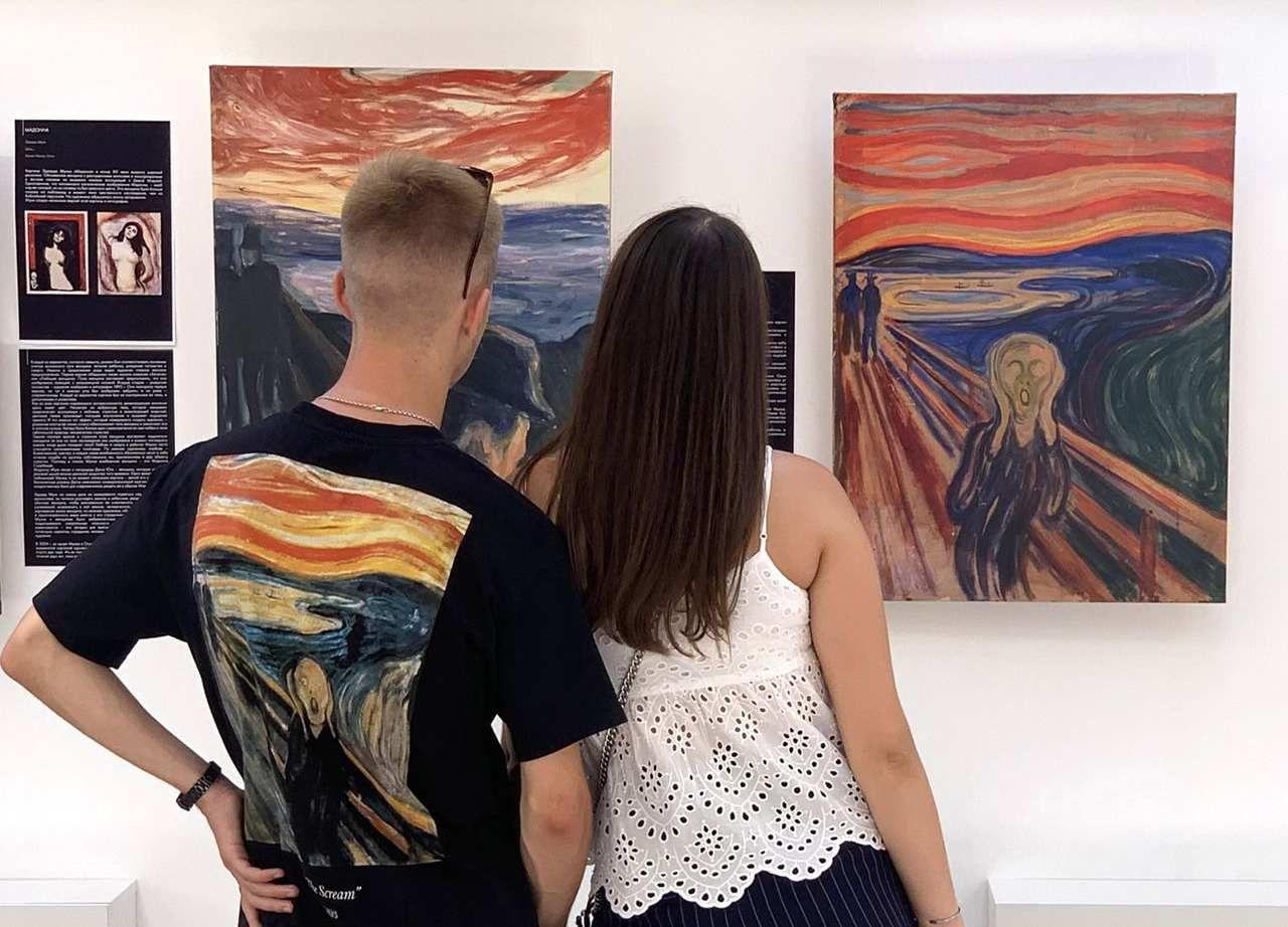 Выставка «Эдвард Мунк. Крик искусства»