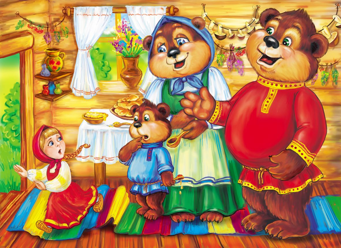 сказка про три медведя читать картинки