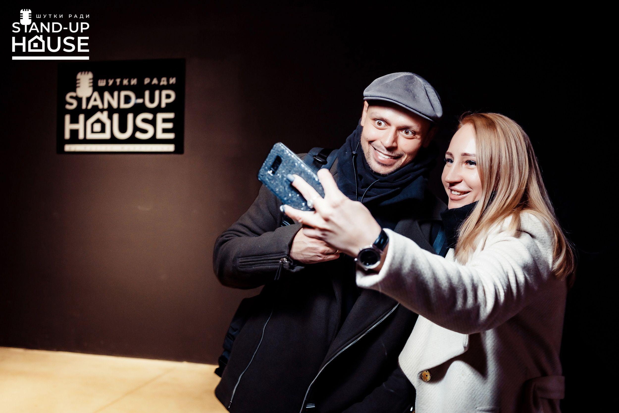 StandUp-вечера и авторские форматы шоу от ТВ- и YouTube-комиков в Stand-Up House фото 5