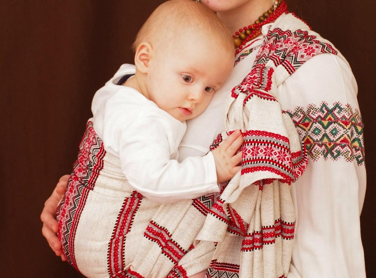 Украинка Мать И Сын