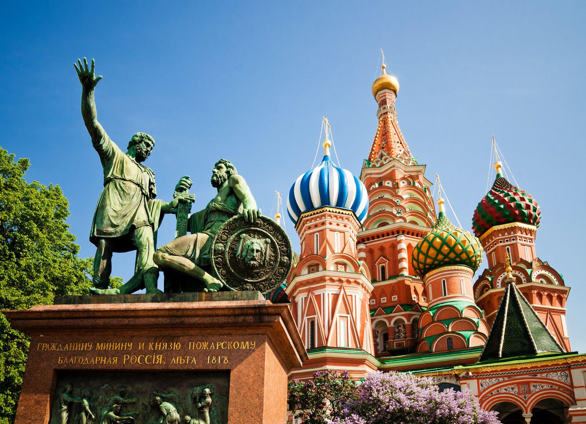 Экскурсия-квест для детей «Тайны Красной площади» фото 1