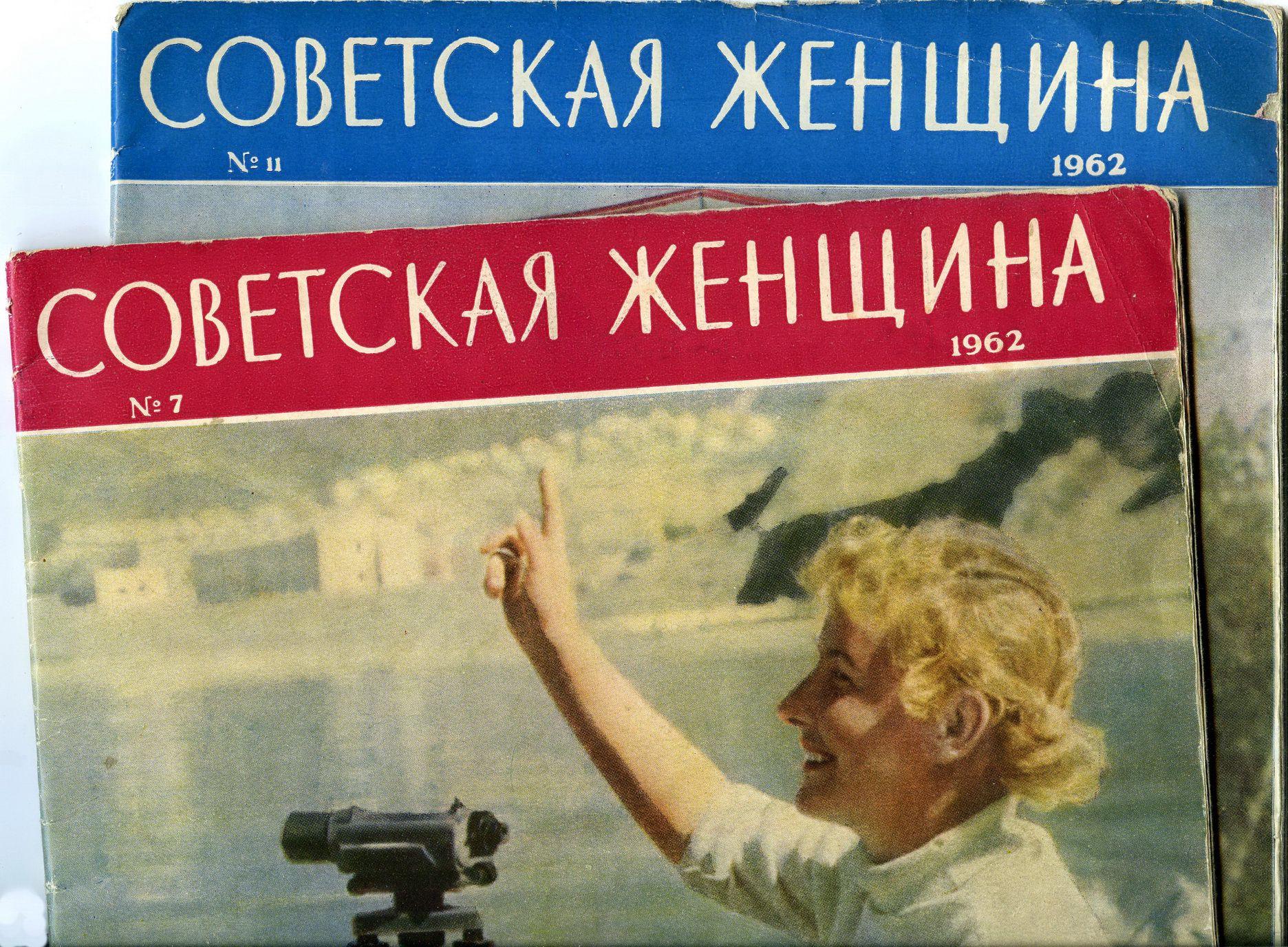Виртуальный архив журналов XX века фото 3