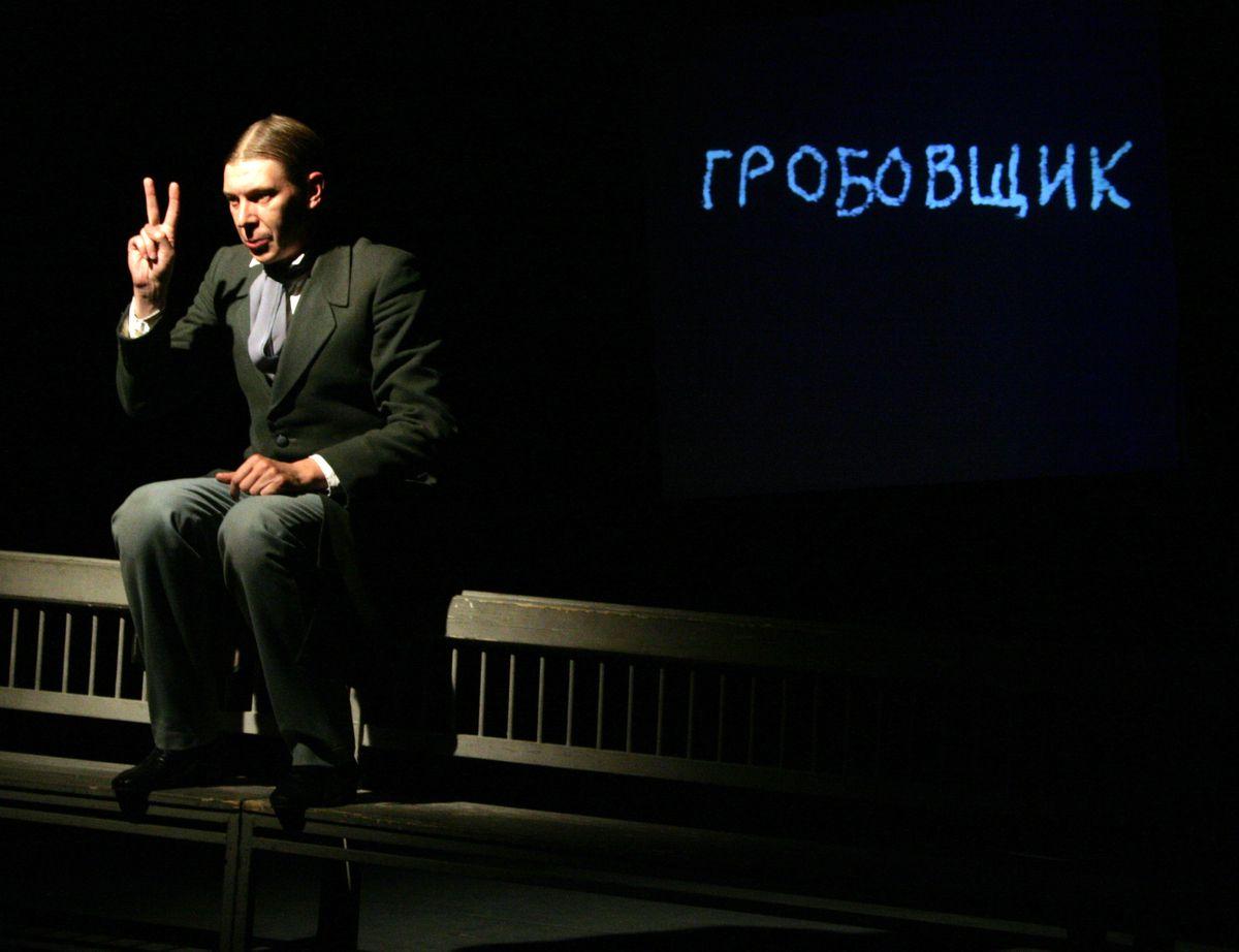 Спектакль «Повести Белкина» в Театре имени А. С. Пушкина фото 1
