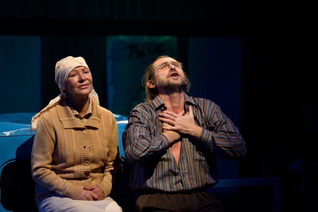 Спектакль «Раскас» в Театре «Сфера» фото 1