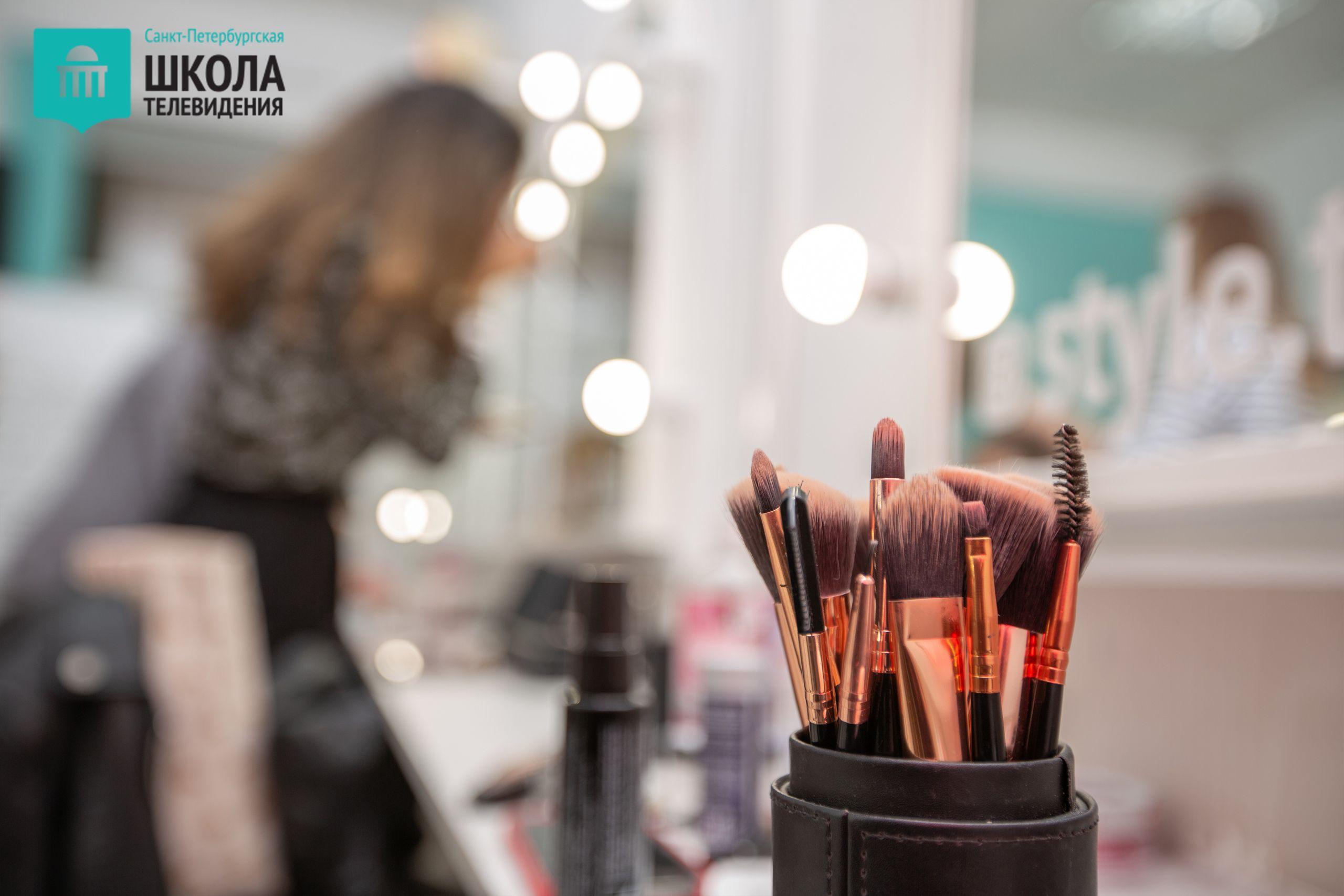 Курсы визажистов (макияж для начинающих) фото 3
