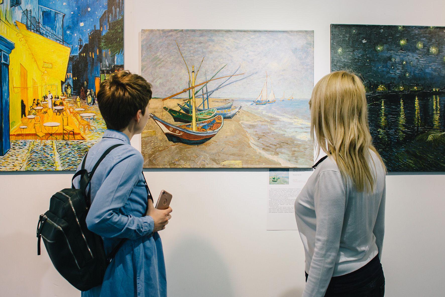 Выставка «Неизвестный Ван Гог» фото 1