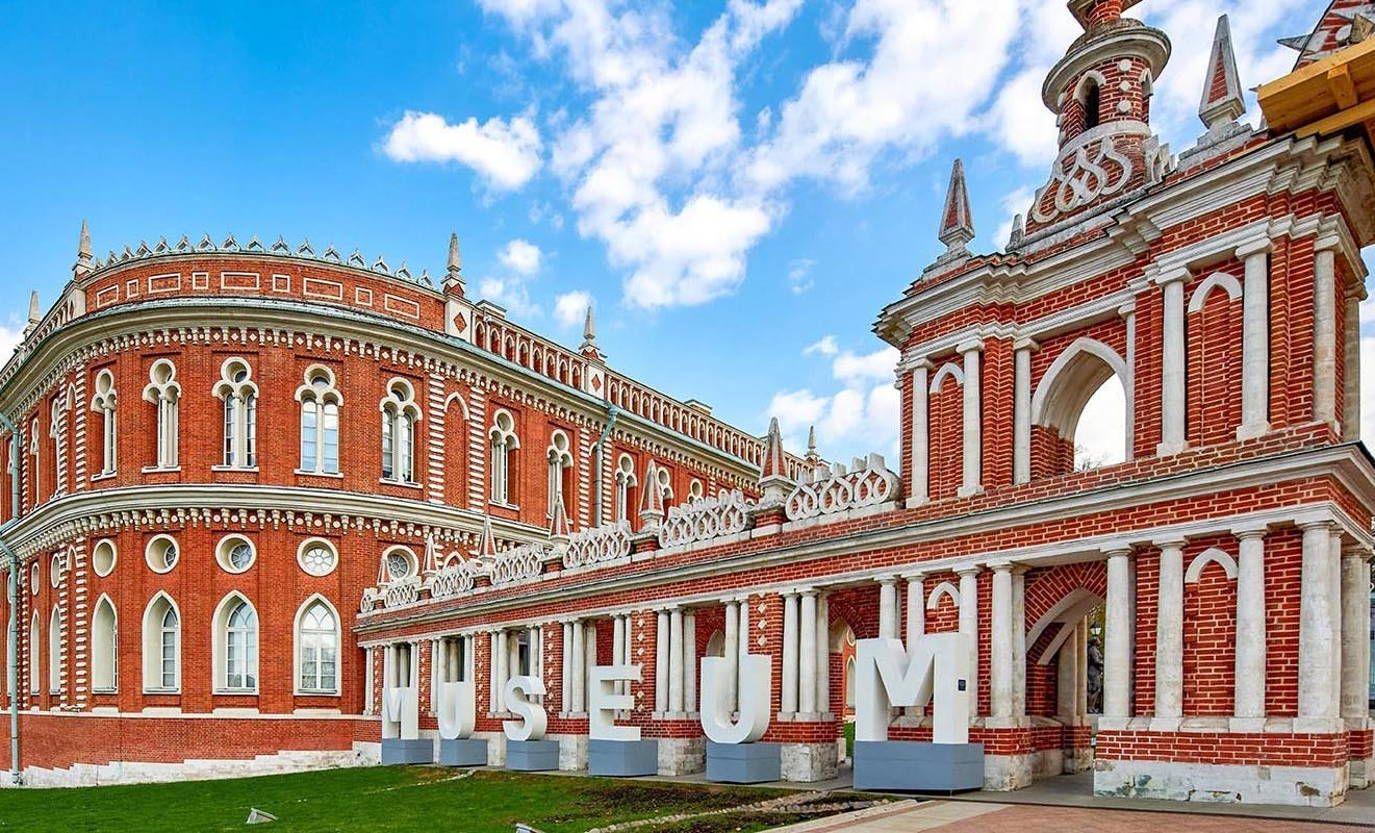 Экскурсия «Имперский размах в Царицыно» фото 1