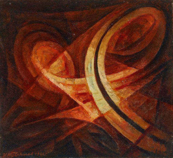 Выставка «Иван Кудряшов. К 125-летию со дня рождения» фото 1