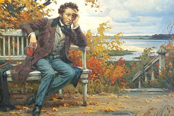 Курс лекций «Пушкин — навсегда» фото 3