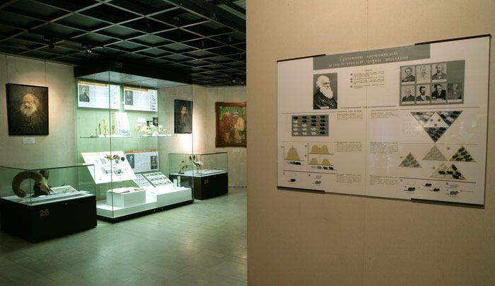 Постоянная экспозиция Дарвиновского музея «Этапы познания живой природы» фото 1