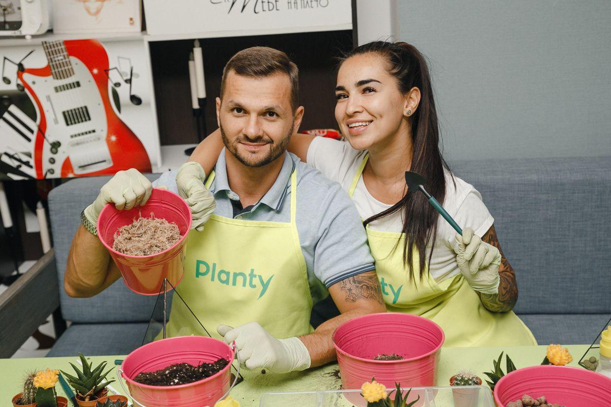Вечеринки с растениями Planty офлайн и онлайн фото 1