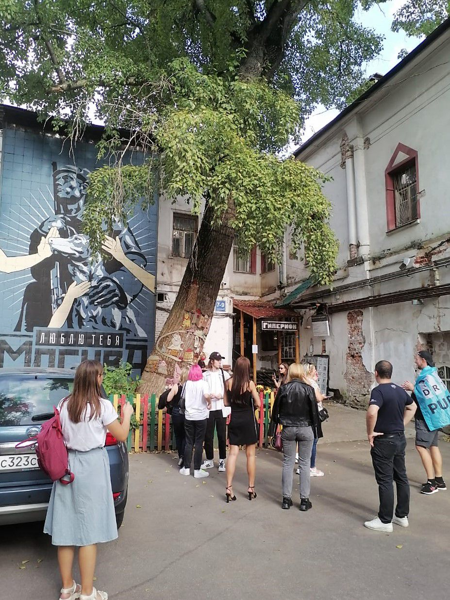 Экскурсия по главным питейным улицам Москвы фото 6