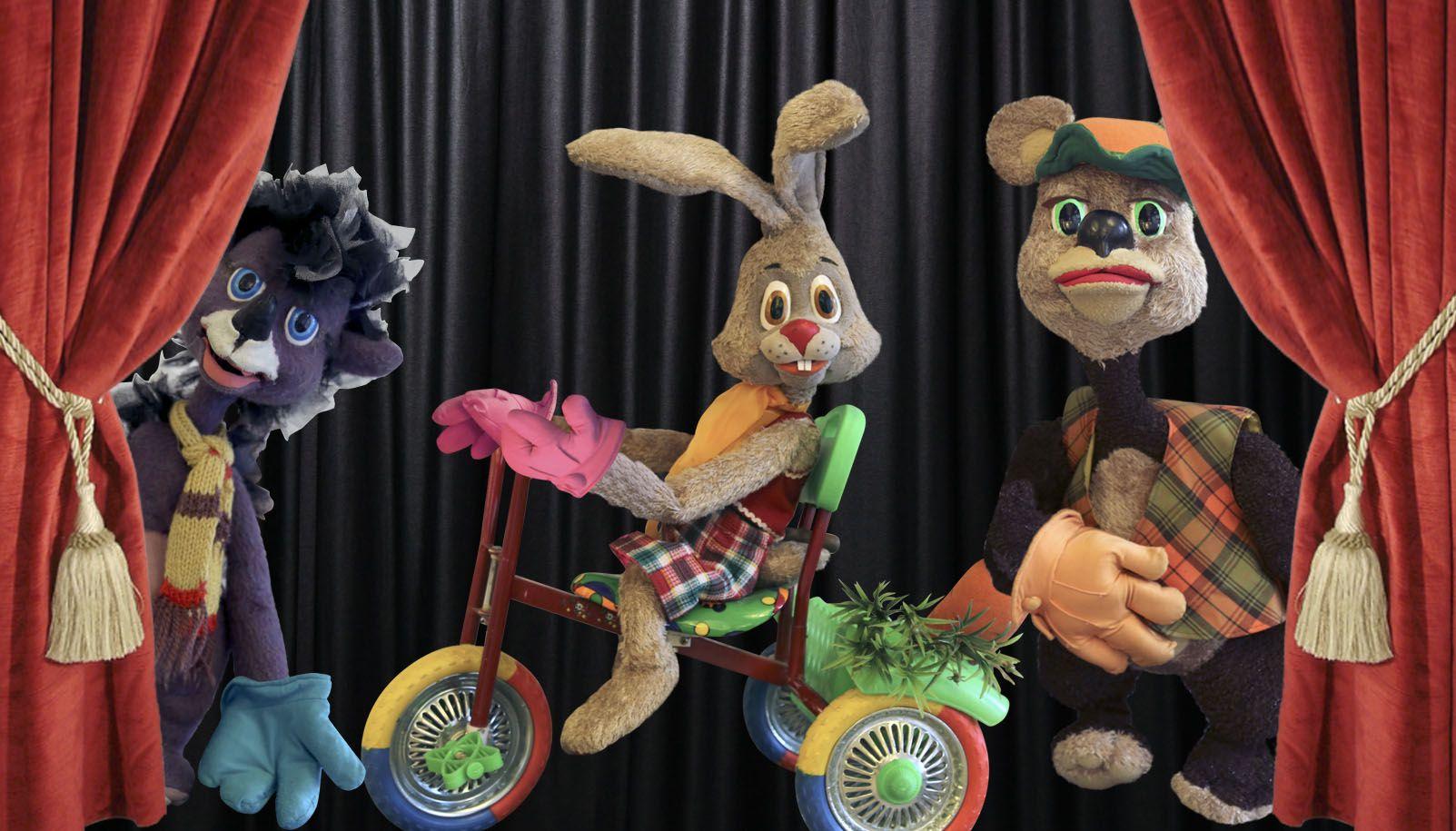 Спектакль «Зайка и его друзья» в Московском театре кукол на Спартаковской фото 1