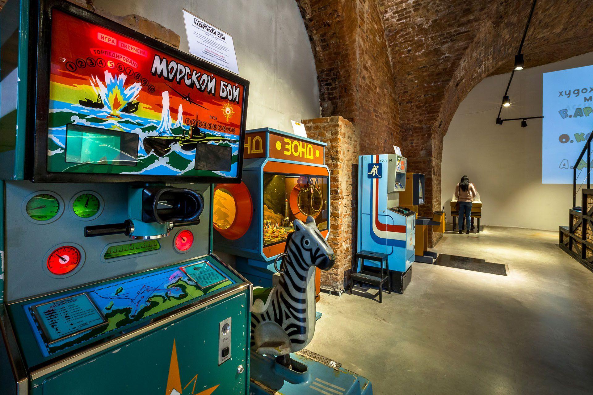 Музее советских игровых автоматов казань