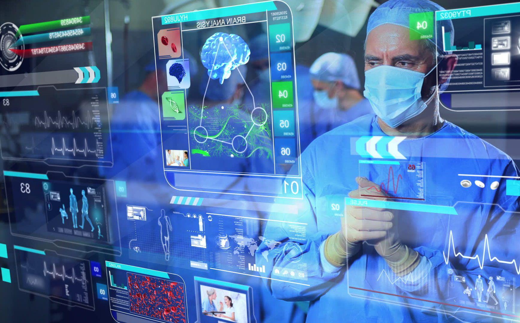 Современные медицинские технологии