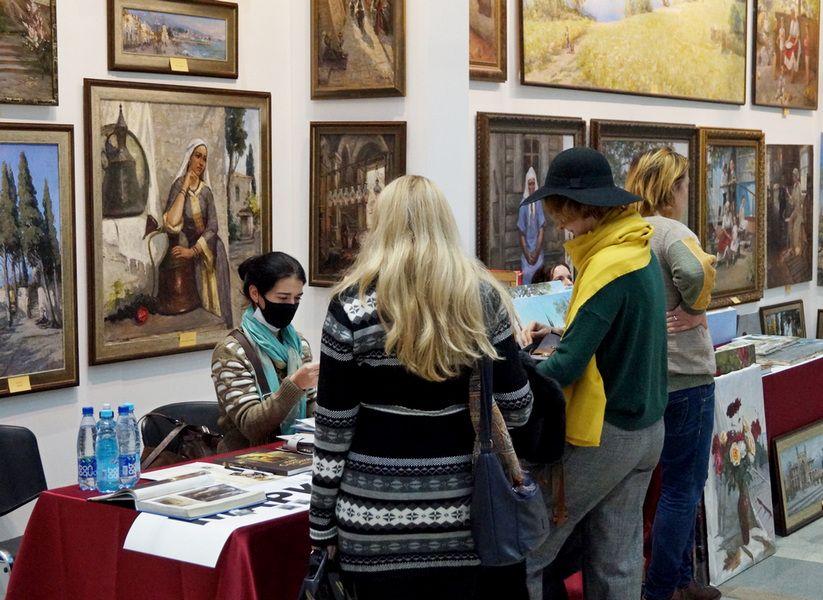 Всероссийская выставка-форум «Уникальная Россия»