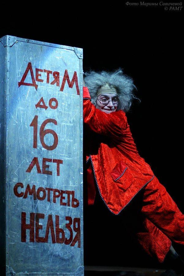 Спектакль «Чисто английское привидение» в РАМТе фото 2