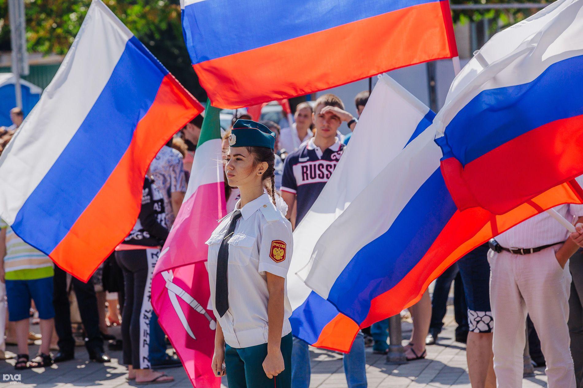 Празднование дня флага россии картинки и фото