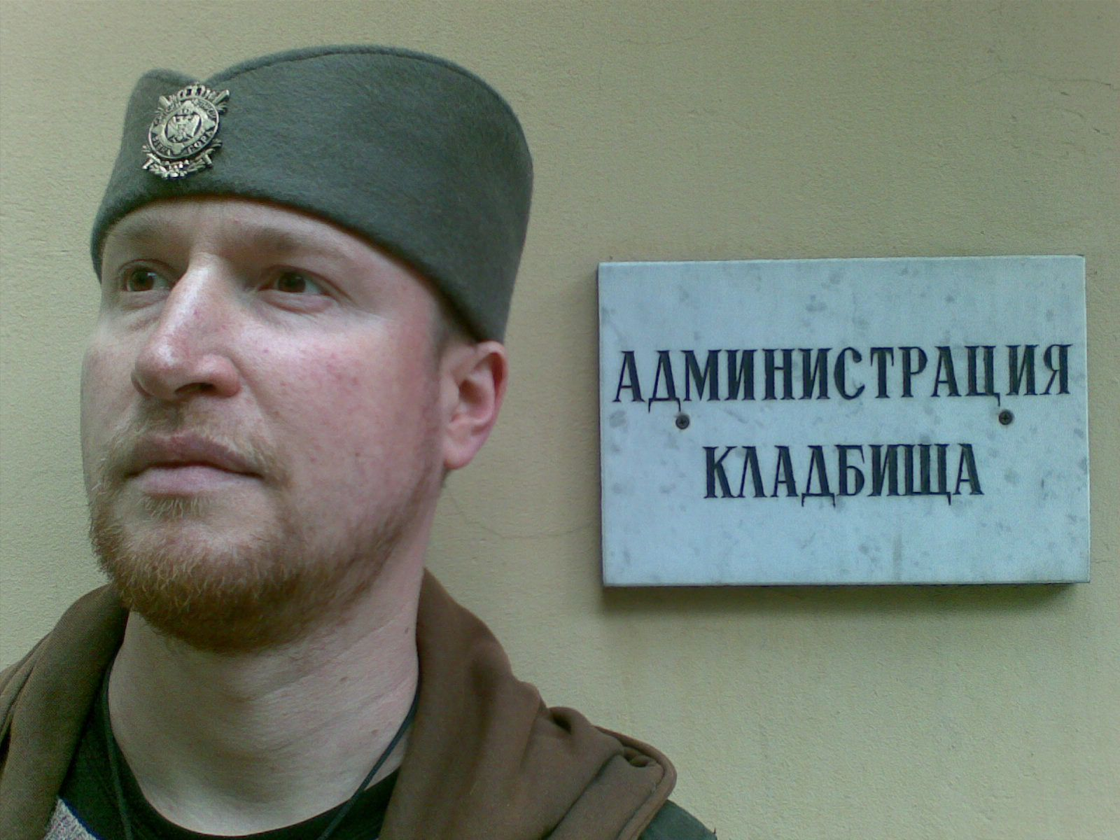 Кач москва сосет 6 фотография