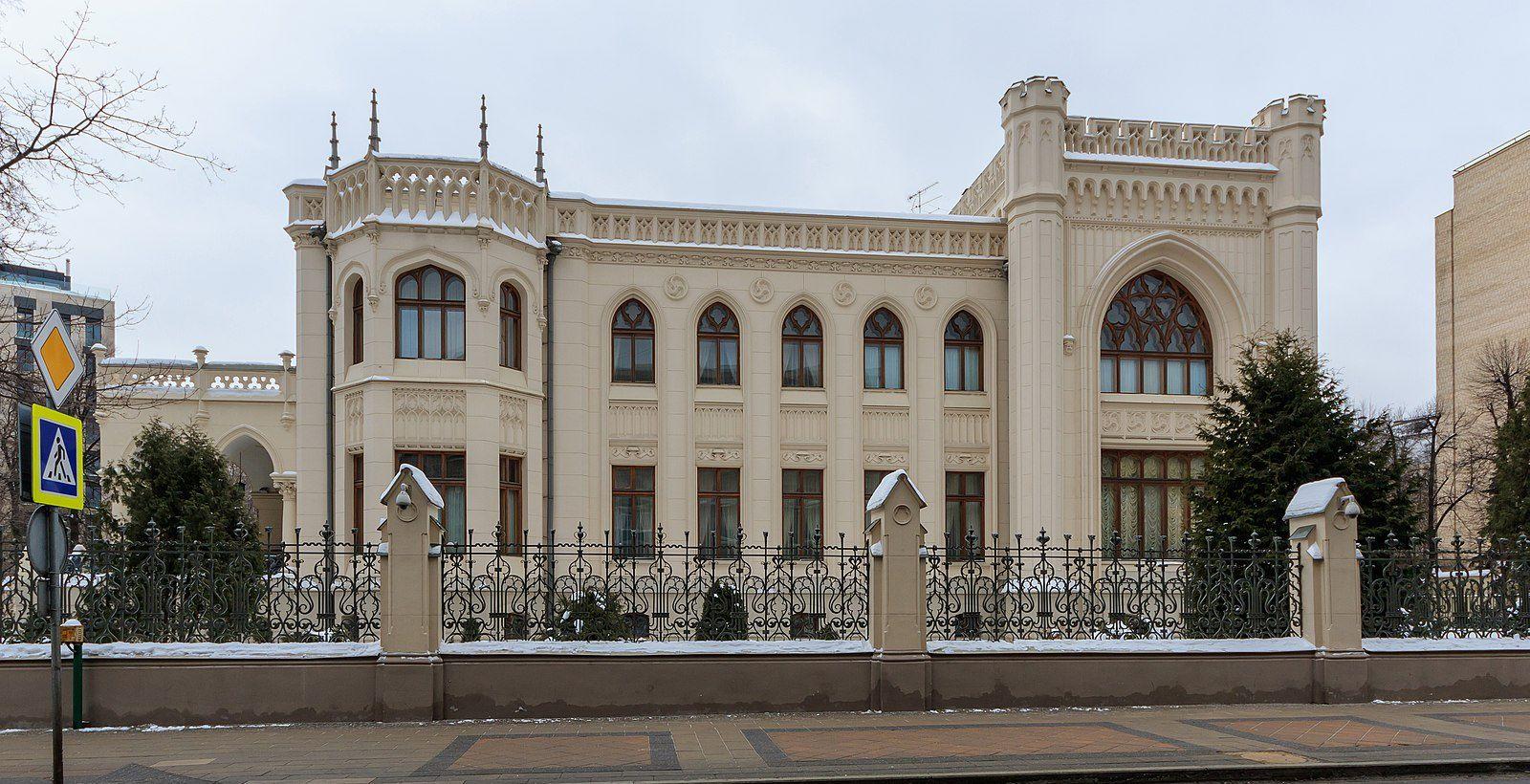Автобусная экскурсия «Московские замки и их тайны» фото 1