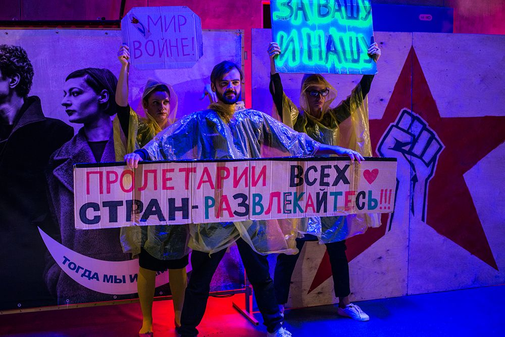 Спектакль Love machines в Электротеатре «Станиславский» фото 7