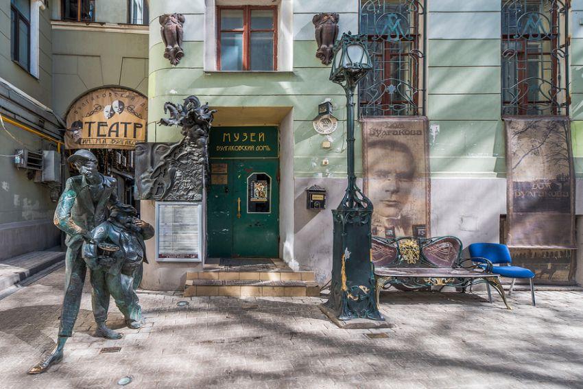 Пешеходная экскурсия «Булгаковская Москва. Мистика и реальность» фото 1