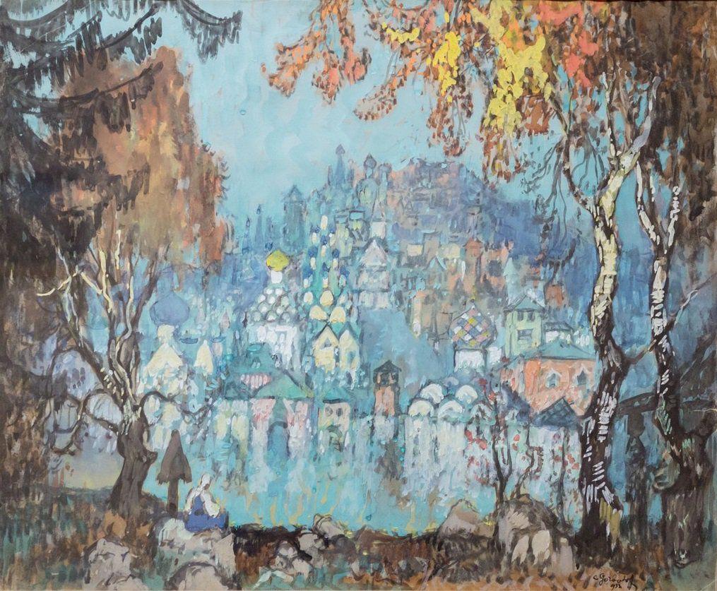 Выставка «Константин Горбатов. Приближая красоту» фото 4
