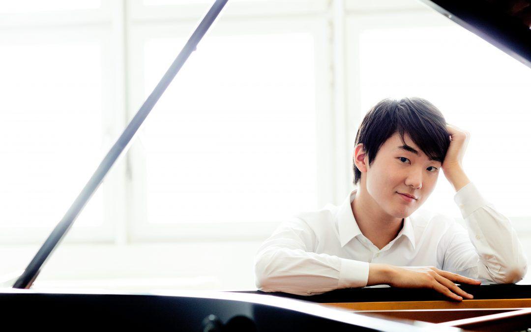 концерт Сон Чжин Чо (фортепиано) и Валерия Гергиева