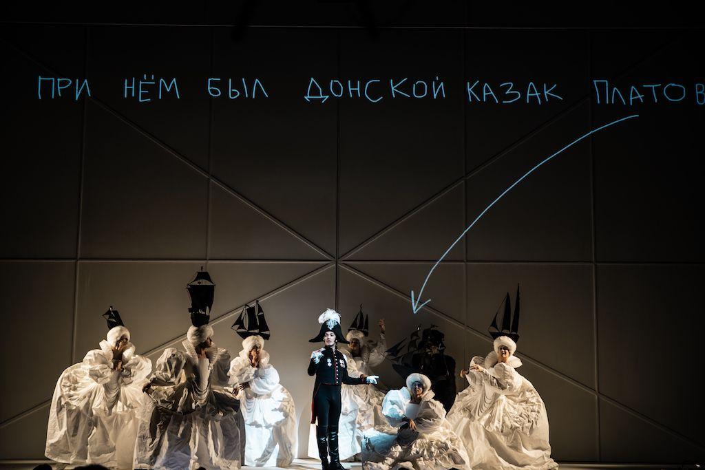 Спектакль «Левша» в Театре Наций фото 7